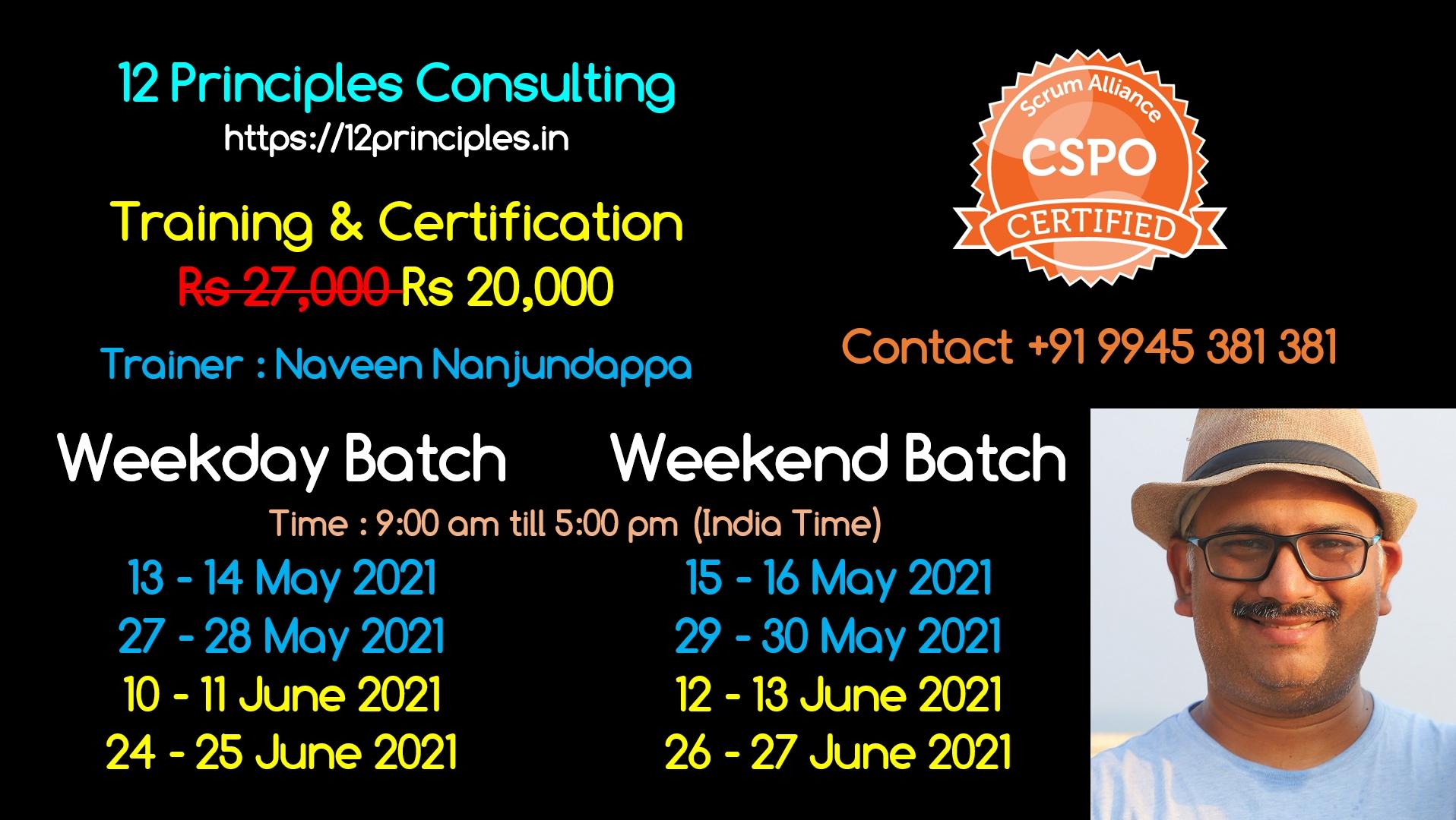 CSM CSPO Scrum Master Product Owner Training